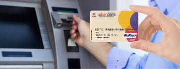 urban co operative bank perinthalmanna official of ucb perinthalmanna
