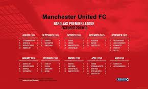 manchester united barclays premier league 2016 2016 fixtures