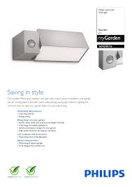 Designer Motion Sensor Outdoor Lights 169438716 Philips Wall Light Manualzz Com