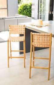 loft woven leather stool