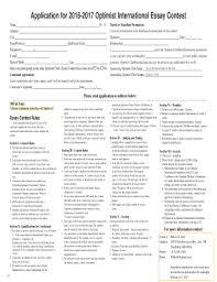 Optimist Essay Contest Fillable Online Application For 2016 2017 Optimist