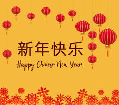 We want to send a heartfelt thanks to you for. 70 Chinese New Year Wishes And Greetings 2021 Wishesmsg