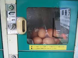 Insurance Vending Machine Airport Gorgeous Vending Machines Are Fun