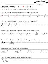 Letter h - cursive writing worksheet | Schrift | Pinterest ...