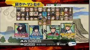 Naruto Shippuden Gekitou Ninja Taisen Special English - TORUNARO