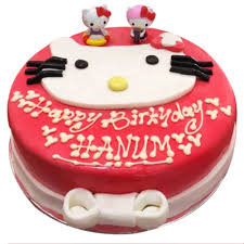 Jual Sweet Pink Ribbon Hello Kitty Cake Kado Makanan Harga Rp