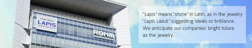 Company Profile | Company | Lapis Semiconductor