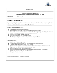 dlm file resume account payable associate cover letter
