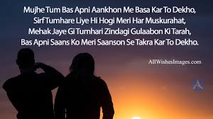 Love Quotes In Hindi For Boyfriend With Images 2019 Love Quotes