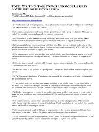 qualities of a good teacher essay good citizen essay  ielts writing task plus essays
