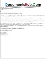 Bank Closure Letter Format Images   Letter Samples Format College TC Application Letter Format