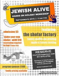 Shofar Factory Chabad Lubavitch Of Arizona