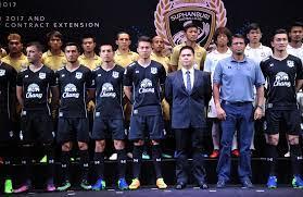 เจาะลึก ข้อมูลสโมสรฟุตบอลสุพรรณบุรี เอฟซี ทีมฟุตบอลแห่งเมืองยุทธหัตถี -  sportsnow-soccer