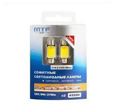 Светодиодные <b>лампы</b> для автомобиля <b>C5W</b> купить в ...