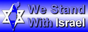 Image result for we stand with israel
