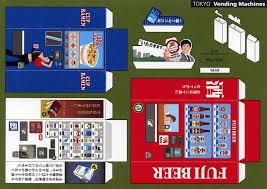 Papercraft Vending Machine Best Best Photos Of Soda Machine Paper Templates Vending Machine