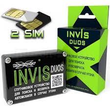 Маяк <b>X</b>-<b>Keeper Invis DUOS</b> (автомобильный gps <b>трекер</b>) купить в ...