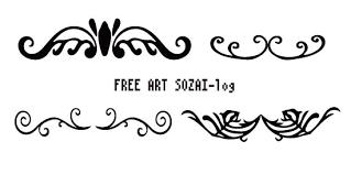 飾り枠素材ベクターバロックライン01 Free Art Sozai Log