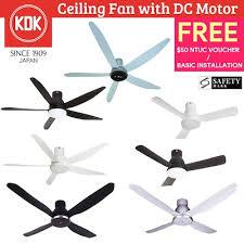 kdk s dc motor ceiling fan u48fp u60fw t60aw w56wv free 50