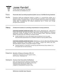 Nursing Assistant Resume Skills Fascinating Entry Level Cna Resume Lovely Example Certified Nursing Assistant