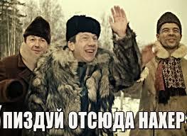 """Шесть VIP-коттеджей стоят бесхозными на берегу Свитязя: """"Там золотая сантехника, мусорники. Очень похоже на стиль Януковича"""" - Цензор.НЕТ 9492"""
