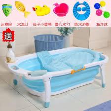 useful bath tubs seats lazada