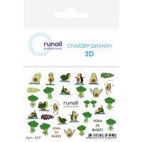 Официальный сайт RuNail - материалы для <b>наращивания</b> ...