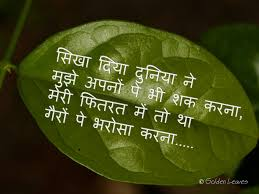 Quotes On Life With Images In Hindi 16 Extraordinary Motivational