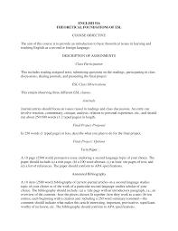 ৯ম শ্রেণির ইংরেজি অ্যাসাইনমেন্ট সমাধান 2021. Https Www Cla Purdue Edu English Documents Esl 516policies Pdf