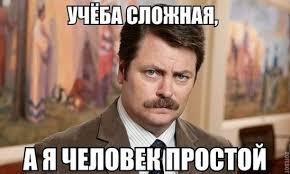 Реферат доклад контрольные эссе Ставрополь ru Реферат доклад контрольные эссе Ставрополь