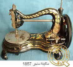 فن الخياطه اليدوية قديما images?q=tbn:ANd9GcQ
