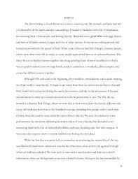 writing sample emerson essay 5