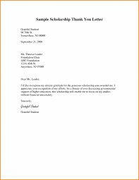 Letter Of Financial Support All About Letter Examples
