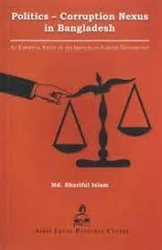 essay on politics and corruption  wwwgxartorg essay on indian politics and corruption essay topicsessay on indian politics and corruption