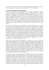 length introduction research paper reality