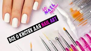 Все о кистях для дизайна ногтей! | Everything about <b>nail</b> art ...