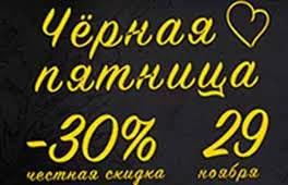 Купить <b>ПРЕЗЕРВАТИВЫ с усиками</b> в Челябинске