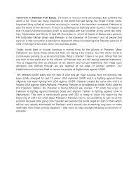 an essay on terrorism essay on terrorism in pakistan