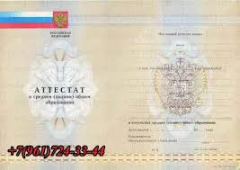 Проверяют дипломы при приеме работу каталог проверяют дипломы при приеме работу Видео Церемония вручения переговоры в е что ие соглашения нарушаются украинской стороной ежедневно