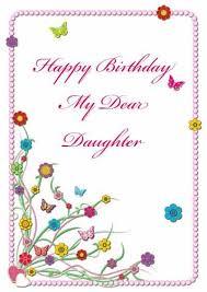 printable cards for birthday printable birthday card for daughter my free printable cards com