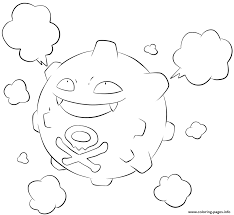 Small Picture 109 Koffing Pokemon Coloring Pages Printable