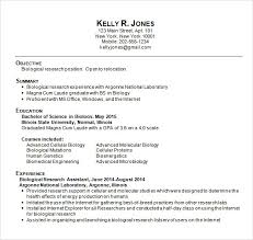 college resume template word college resume template word college resume template word