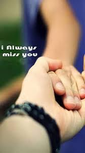 i miss you when am sad