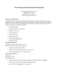 97 Best Accounting Internship Resume Templates For Gallery