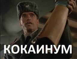"""""""Це ще один приклад російської дезінформації"""", - міністри оборони України і Великої Британії про нові """"висновки"""" РФ щодо катастрофи МН17 - Цензор.НЕТ 7944"""