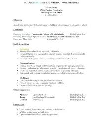 Human Services Resume Templates Human Services Resume