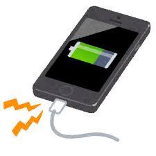 スマートフォンの充電のイラスト | かわいいフリー素材集 いらすとや