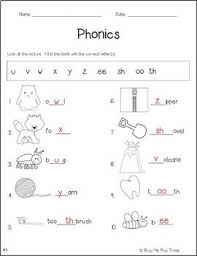 Select one or more questions using the checkboxes above each question. Phonics Worksheet Pack Phonograms Kindergarten First Grade Kindergarten Phonics Worksheets Phonics Worksheets Phonics