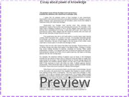 essay about power co essay about power