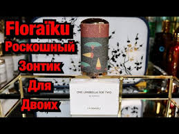 <b>Vilhelm Parfumerie Room</b> Service Обзор Аромата - YouTube